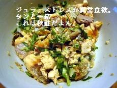 Jura_sake1