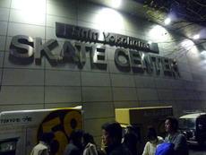 20081116a