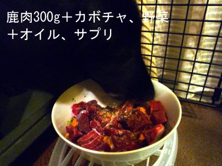 091021_edited1